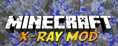 Скачать X-Ray для minecraft 1.6.4